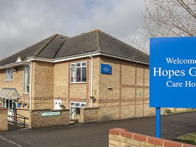 Hopes Green Care Home