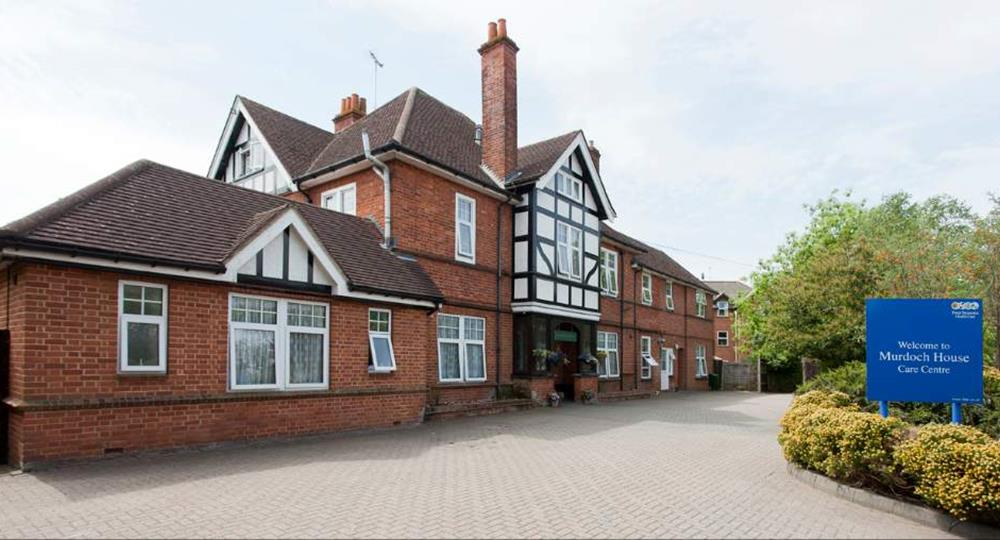 entrance to a care home in Wokingham